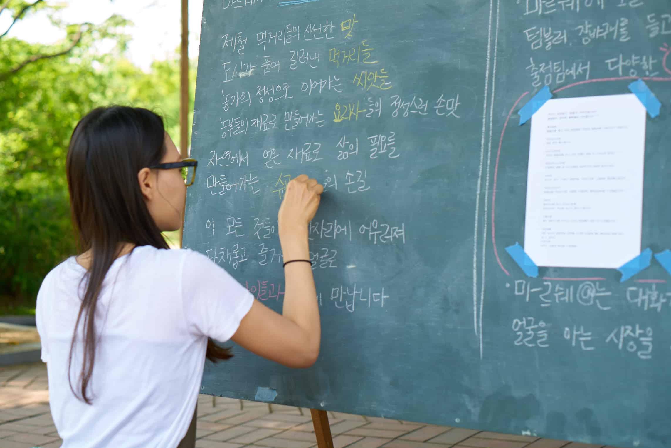 [마감] 9월 11일 일요일 마르쉐@혜화 장의 자원활동가를 모집합니다!