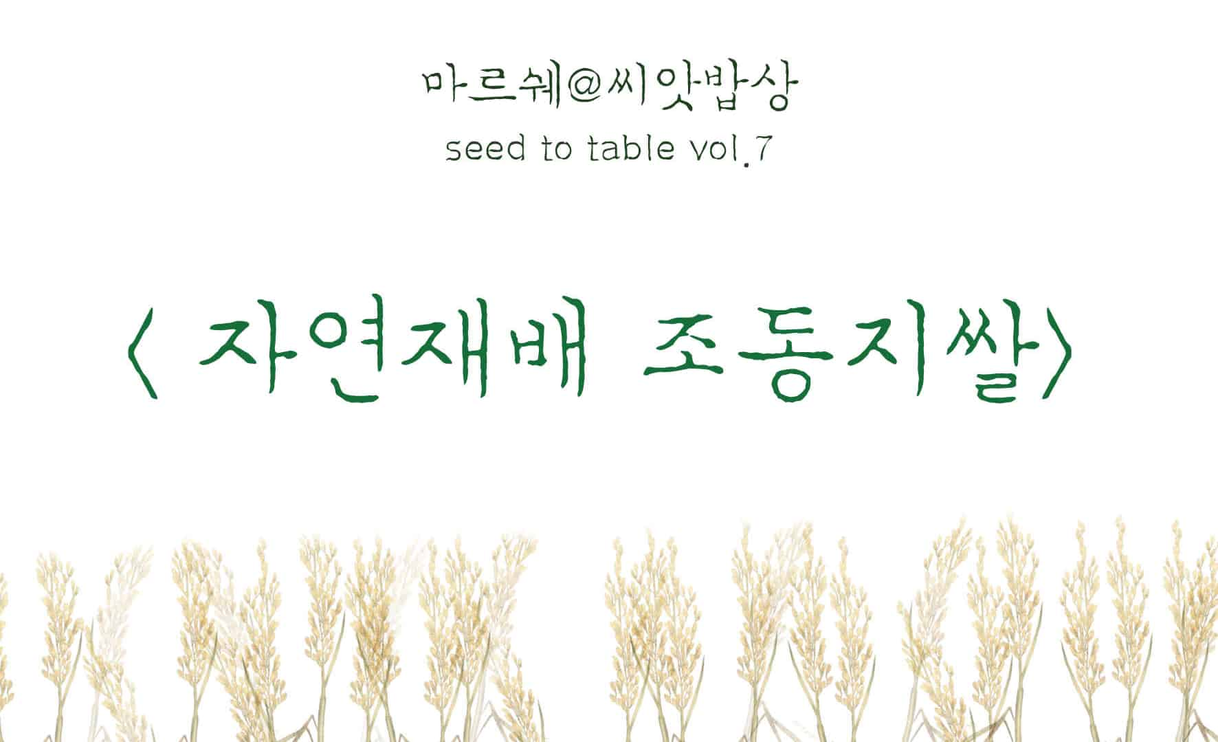 Seed7main