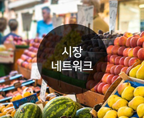 맛있는 아트디렉터 김은정