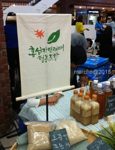 [마르쉐@농가브랜딩프로젝트 1-3 홍성자연재배협동조합] 홍성자연재배협동조합 X 신영은 디자이너