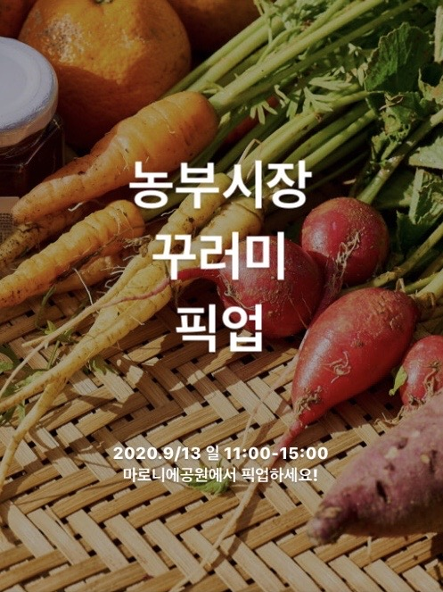 Kakaotalk Photo 2020 09 08 16 15 53